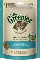 Greenies Dental Treats Ocean Fish Cat 2.5oz