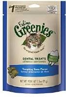 Greenies Dental Treats Tuna Cat 2.5oz