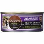 Dave's 5.5oz Tuna and Chicken Dinner