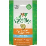 Feline Greenies 2.1oz Dental Treat Chicken