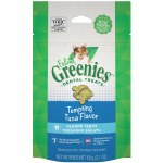 Feline Greenies 2.1oz Dental Treat Tuna