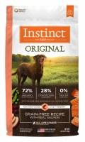 Nature's Variety Instinct Grain Free Rabbit 4lbs
