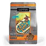 Lotus 4 lb Duck Recipe