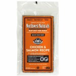 Northwest Naturals Chicken Salmon Bar (Dog) 1lbs