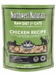 Northwest Naturals Chicken Nibbles (Cat) 2lbs