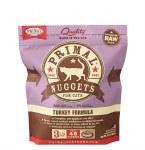 Primal 3 lb Turkey Nuggets (Cat) FROZEN