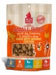 Plato 2.5oz Small Bites Organic Chicken Treats