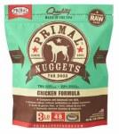 Primal Chicken Nuggets (Dog) 3lbs FROZEN