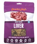 Grandma Lucy's 3oz Freeze Dried Liver Treats