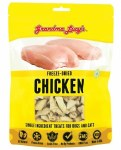 Grandma Lucy's 4oz Freeze Dried Chicken Treats