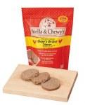 Stella & Chewys 3lb. Frozen Raw Chicken Dinner Patties For Dogs