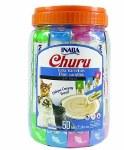 Inaba Churu Tuna Assorted 50 Pack