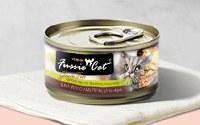 Fussie Cat 2.82oz tuna/clam