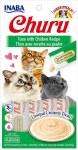 Inaba Churu Tuna & Chicken 4 Pack