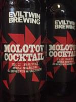 Molotov Cocktail - 12 Oz