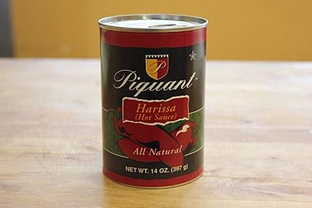 Piquant Harissa Hot Sauce 14oz