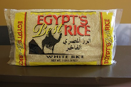 Egypt's Best Rice 3lb