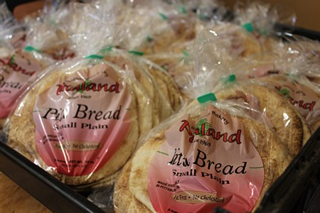 "Pita Bread Small Plain 5 Pack 7"""