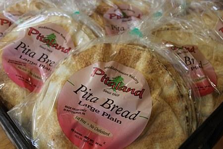 "Pita Bread Large Plain 10 Pack 10"""