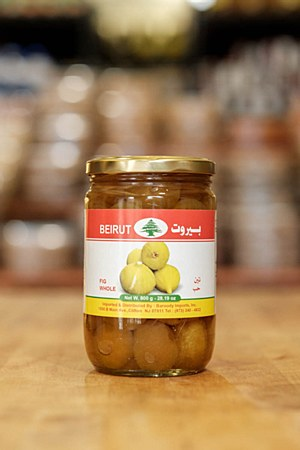 Beirut Whole Figs 800g