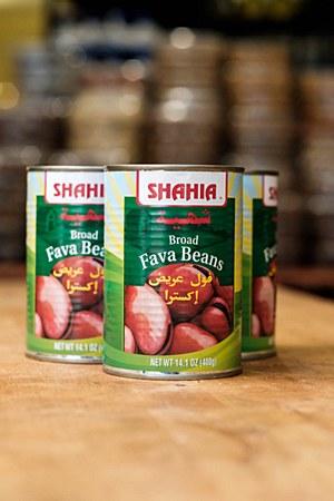 Shahia Broad Fava Beans 14.1oz