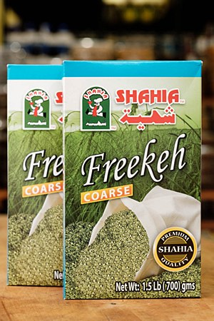 Shahia Coarse Freekeh 700g