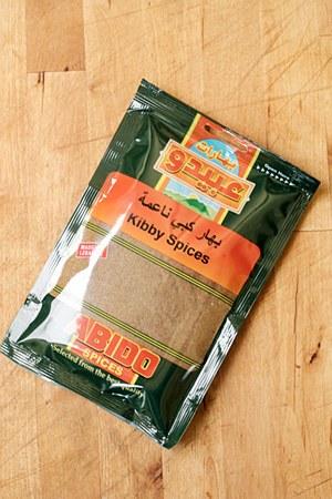 Abido Kibby Spices 2.8oz