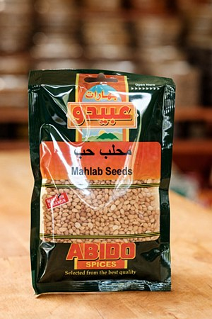Abido Mahlab Seeds 1.7oz