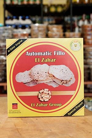 Al Zahar Roukak Auto Fillo Box