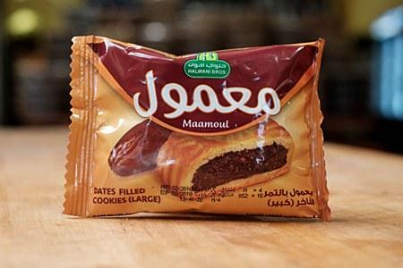 Halwani Maamoul Cookie 1 piece
