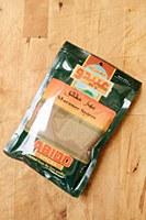 Abido Macanec Spices 3.5oz