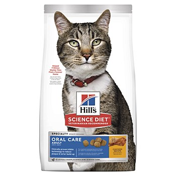 Hill's Science Diet Feline Oral Care 2kg Dry Cat Food