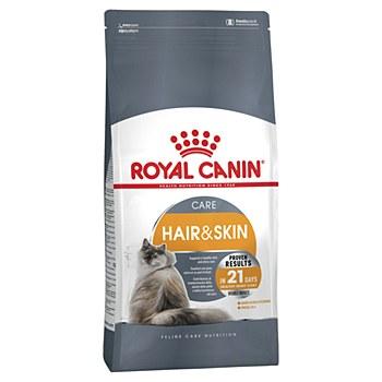 Royal Canin Hair & Skin Care 2kg Dry Cat Food