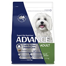 Advance Dental Toy Small Breed 2.5kg Dry Dog Food
