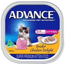 Advance Kitten Tender Chicken Delight 85g Wet Cat Food