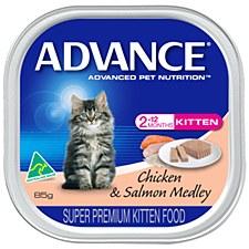 Advance Kitten Chicken & Salmont Medley 85g Wet Cat Food