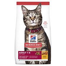 Hill's Science Diet Feline Optimal Care 2kg Dry Cat Food