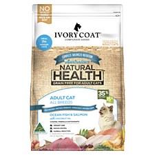 Ivory Coat Grain Free Ocean Fish & Salmon 3kg Dry Cat Food
