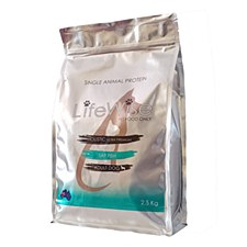 LifeWise Holistic Ultra Premium Single Animal Protein Fish Adult Dog Dry Food 2.5kg