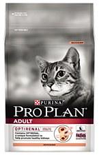 Pro Plan Optirenal Cat Salmon and Tuna 2.5kg Dry Cat Food