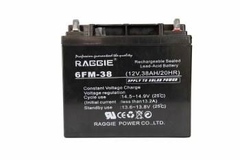 38AH Battery 12V For Solar Pan