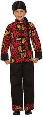 Dragon Prince Child Costume