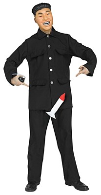 Rocket Man (Kim Jong Un) Adult Costume