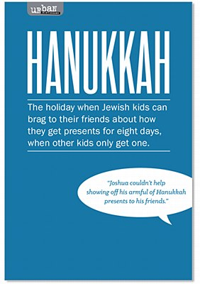 Hanukkah - Eight Days Of Presents Greeting Card