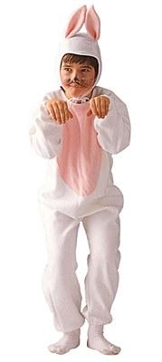 Bunny Child Costume