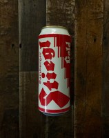 Stiegl Lager - 500ml Can