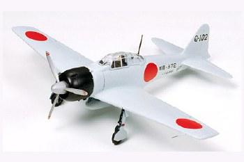 1/48 A6M3 Type 32 Zero Fighter Plastic Model Kit