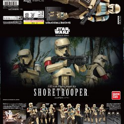Star Wars: 1/12 Shoretrooper Plastic Model Kit