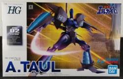 1/144  A. Taul HG Plastic Model Kit