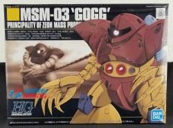"1/144 #008 MSM-03 ""Gogg""  Mobile Suit Gundam HGUC Model Kit"